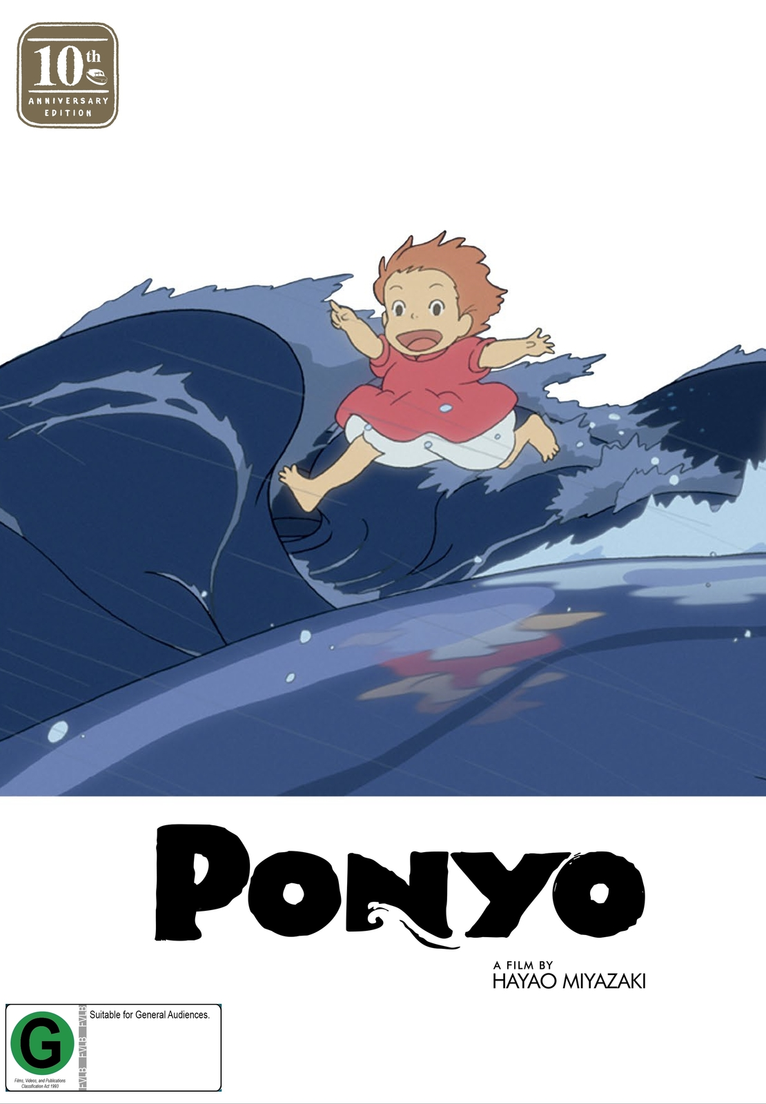Ponyo - 10th Anniversary Limited Edition (Blu-ray & DVD Combo With Artbook) on DVD, Blu-ray image