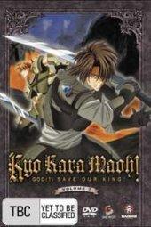Kyo Kara Maoh! - God(?) Save Our King!: Vol. 7 on DVD