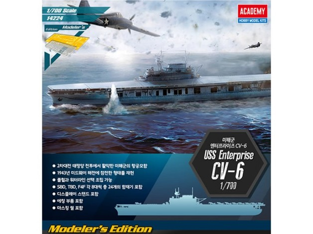 Academy 1/700 Uss Enterprise Cv-6 Scale Model Kit