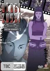 Otogi Zoshi - Vol. 5: Crossing Boundaries on DVD