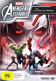 Avengers Assemble: The Ultron Outbreak (Season 2) on DVD