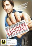 7 Chinese Brothers DVD