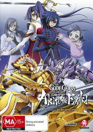 Code Geass: Akito The Exiled Ep 5: - To Beloved Ones on DVD