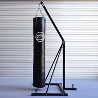 Punch: Trophy Getter - Boxing Bag 180cm (Black) image