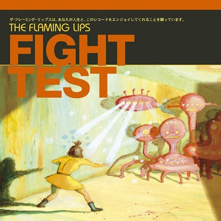 Fight Test [EP] by The Flaming Lips