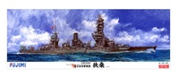 Fujimi: 1/350 IJN Battleship Fuso - Model Kit