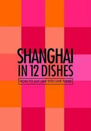 Shanghai in 12 Dishes by Antony Suvalko