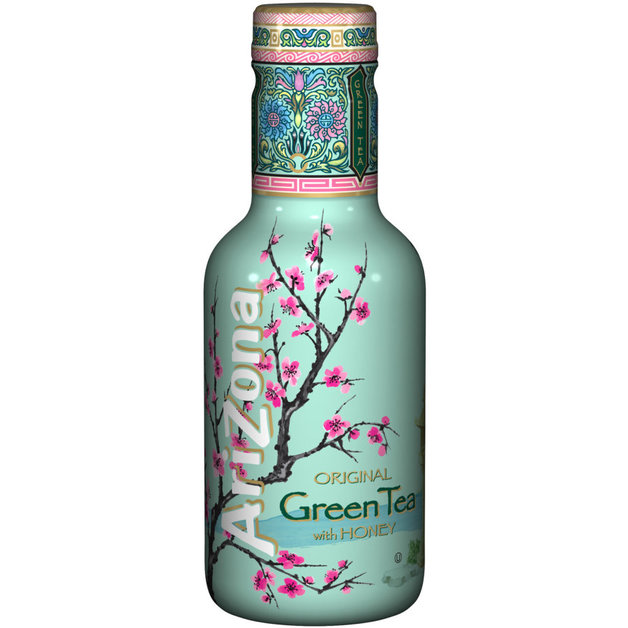 AriZona Iced Green Tea with Honey (500ml)