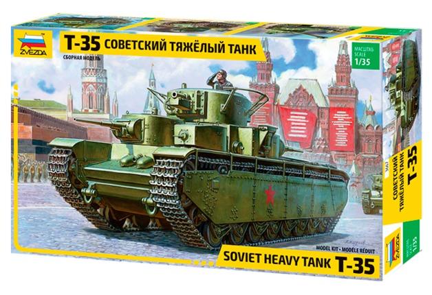 Zvezda: 1/35 Soviet T35 Heavy Tank - Model Kit