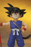 Dragon Ball: Gigantic Series: Son Goku (Early Ver.) Figure