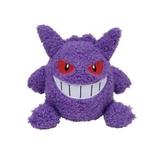 Pokemon: Gengar - Mokomoko Stuffed Toy