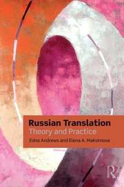 Russian Translation by Edna Andrews
