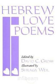 Hebrew Love Poems image