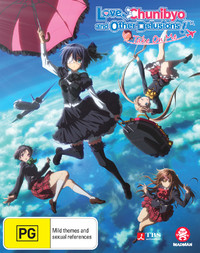 Love, Chunibyo And Other Delusions -Take On Me!- (Limited Edition) on Blu-ray