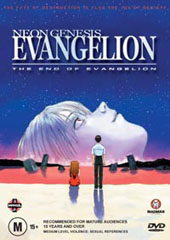 Neon Genesis Evangelion - The End Of Evangelion on DVD