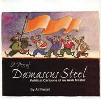 Pen of Damascus Steel by Ali Farzat