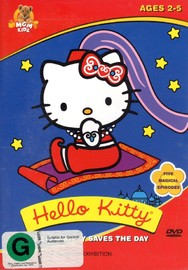 Hello Kitty - Saves The Day on DVD image