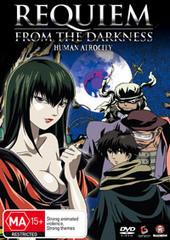 Requiem From The Darkness - Vol 2 - Human Atrocity on DVD