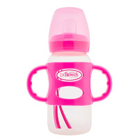 Dr Brown's Options Wide-Neck Sippy Bottle - Pink (270ml)