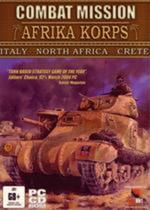 Combat Mission Afrika Korps for PC Games