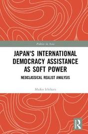 Japan's International Democracy Assistance as Soft Power by Maiko Ichihara