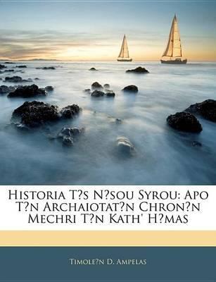 Historia T's N?sou Syrou: Apo T?n Archaiotat?n Chron?n Mechri T?n Kath' H?mas by Timole?n D Ampelas image