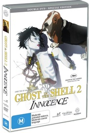 Ghost In The Shell 2: Innocence (2 Disc) on DVD