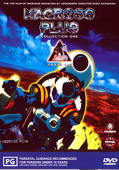Macross Plus Parts 1 & 2 on DVD