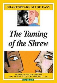 The Taming of the Shrew by Gayle Holste