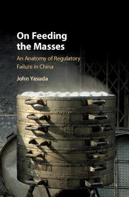 On Feeding the Masses by John Yasuda