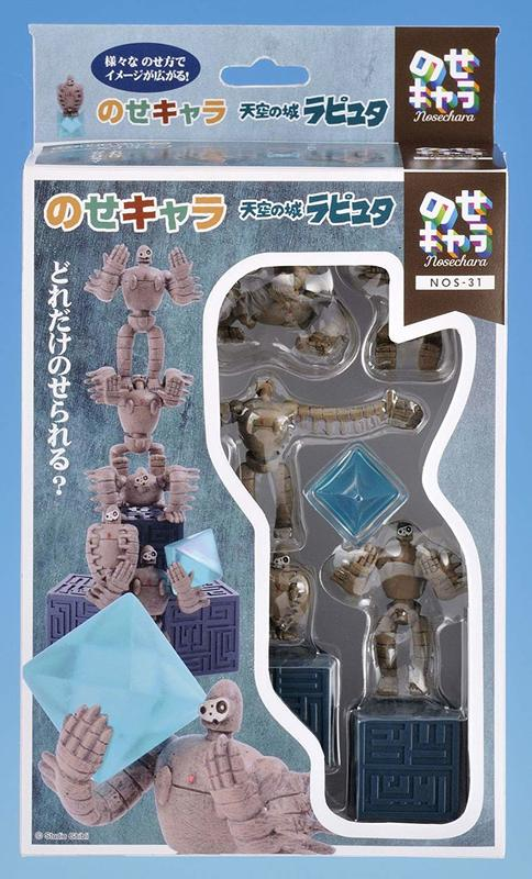 Castle in the Sky - Stackable Minifigure Set