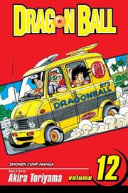 Dragon Ball, Vol. 12 by Akira