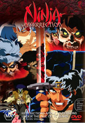 Ninja Resurrection 1&2 on DVD