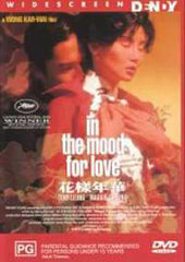 In The Mood For Love on DVD