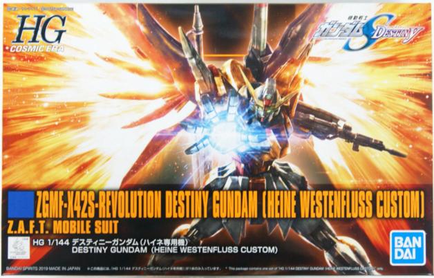 HGCE 1/144 Destiny Gundam (Heine Use) - Model Kit