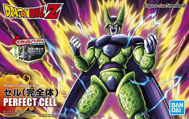 Dragon Ball: Figure-rise: Perfect Cell - Model Kit