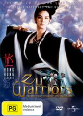 Zu Warriors From The Magic Mountain - Special Collector's Edition (Hong Kong Legends) on DVD