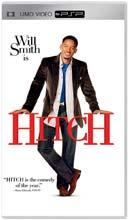 Hitch for PSP