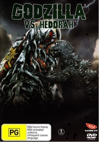 Godzilla Vs Hedorah on DVD