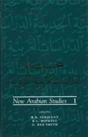 New Arabian Studies Volume 1 image