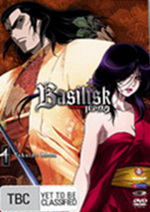 Basilisk - Vol. 4 on DVD