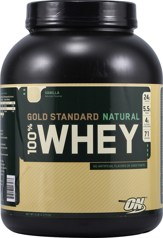 Optimum Nutrition Gold Standard 100% Natural Whey - Vanilla (2.2kg)