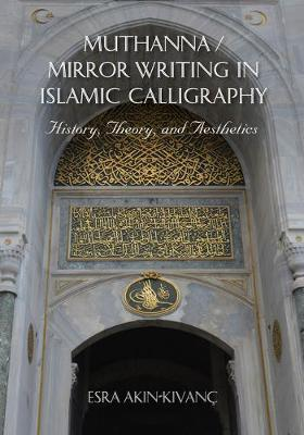 Muthanna / Mirror Writing in Islamic Calligraphy by Esra Akin-Kivanc