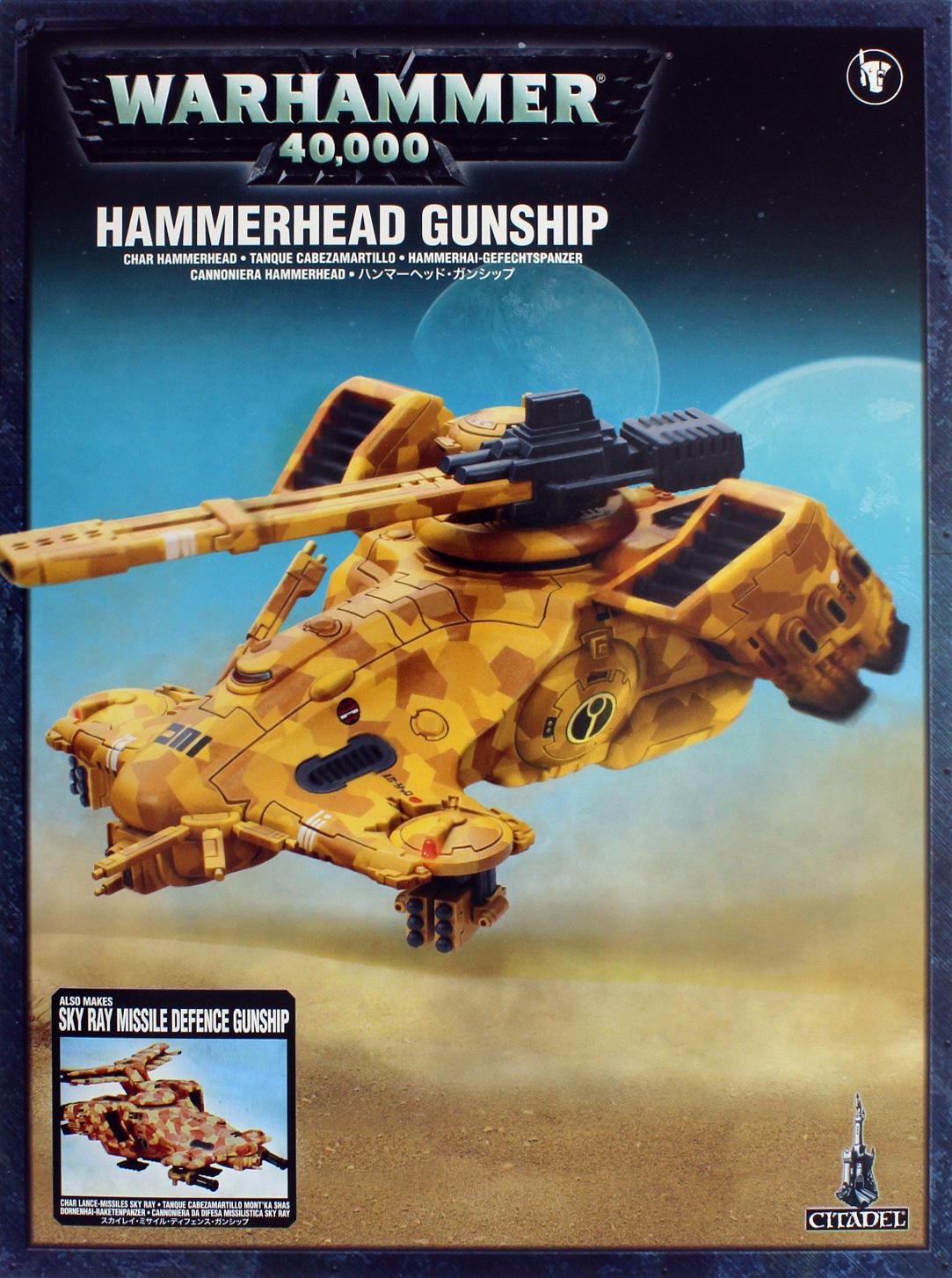 Warhammer 40,000 Tau Hammerhead/Sky Ray image