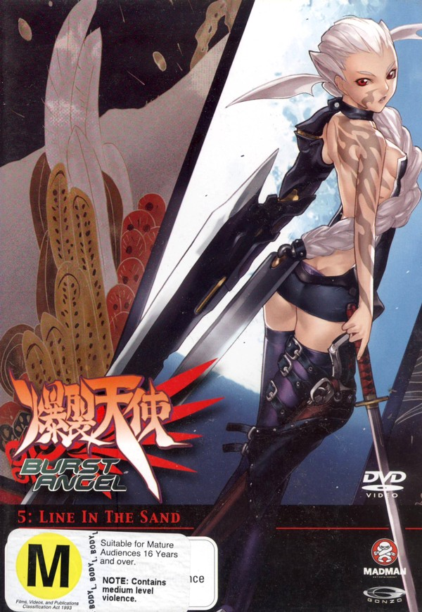 Burst Angel - Vol 5 on DVD image