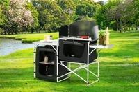 Komodo Medium Portable Camping Kitchen