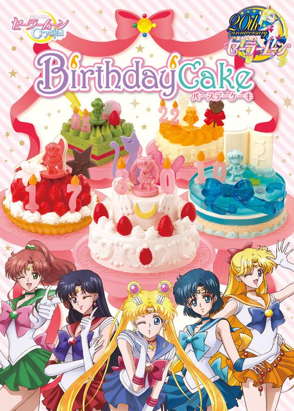 Sailor Moon Crystal Birthday Cake Mini Figure At Mighty Ape