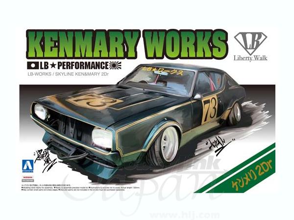 Aoshima: 1/24 Nissan Skyline LB Works Ken & Mary 2Dr Model Kit