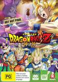 Dragon Ball Z: Battle of Gods - Extended Edition DVD