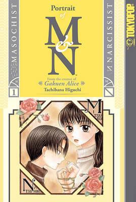 Portrait of M & N: v. 1 by Tachibana Higuchi image